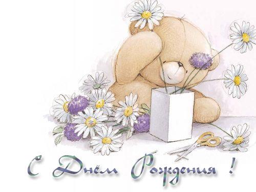 Поздравляем Felina с Днем Рождения!!! 2404308
